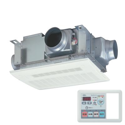 マックス(MAX) 低風量24時間換気機能付 浴室暖房・換気・乾燥機(3室換気・100V) BS-113HMDNL 【特定保守製品】
