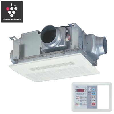 マックス(MAX) 低風量24時間換気機能付 「プラズマクラスター」技術搭載 浴室暖房・換気・乾燥機(3室換気・100V) BS-113HMDNL-CX 【特定保守製品】