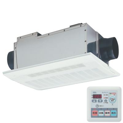 マックス(MAX) 低風量24時間換気機能付 浴室暖房・換気・乾燥機(3室換気・100V) BS-113HA 【特定保守製品】