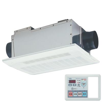 マックス(MAX) 低風量24時間換気機能付 浴室暖房・換気・乾燥機(3室換気・100V) BS-113HANL 【特定保守製品】