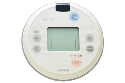 8 000円 税抜 以上お買い上げで送料無料 ノーリツ RCW-802S NORITZ 完全送料無料 QDKA001 オリジナル ワイヤレスリモコン