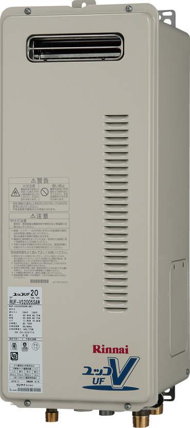 リンナイ(Rinnai) ガスふろ給湯器(設置フリータイプ) ユッコUF 20号・オート RUF-VS2005SAW