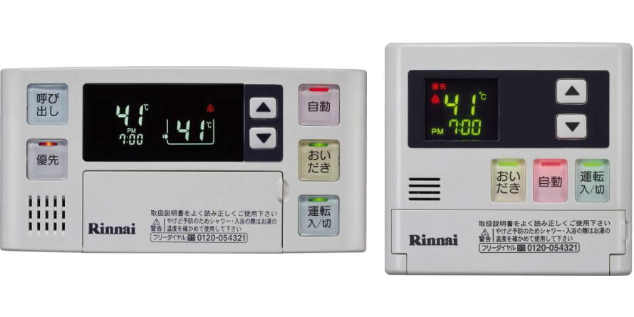 リンナイ(Rinnai) ガスふろ給湯器リモコン 120V 浴室・台所リモコンセット MBC-120V(T)