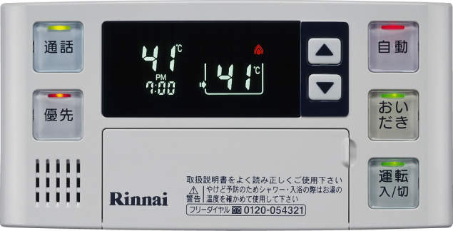 リンナイ(Rinnai) ガスふろ給湯器リモコン 120VC 浴室リモコン BC-120VC