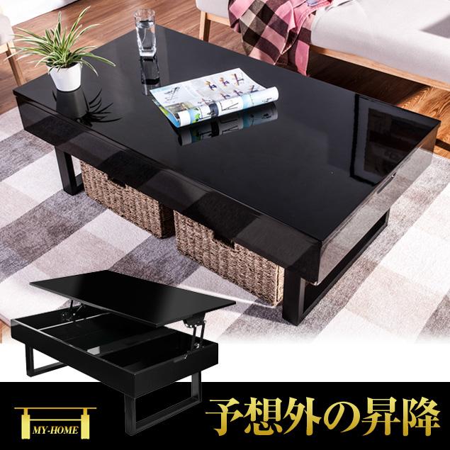 テーブル センターテーブル ローテーブル リビングテーブル 応接テーブル 幅100cm 高さ調節 昇降式 木製 鏡面 ブラック テーブル センターテーブル ローテーブル 収納 高級感 リビング 高さ調節