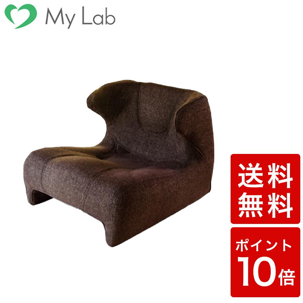 馬具座椅子 匠の腰楽座椅子 コンフォシート