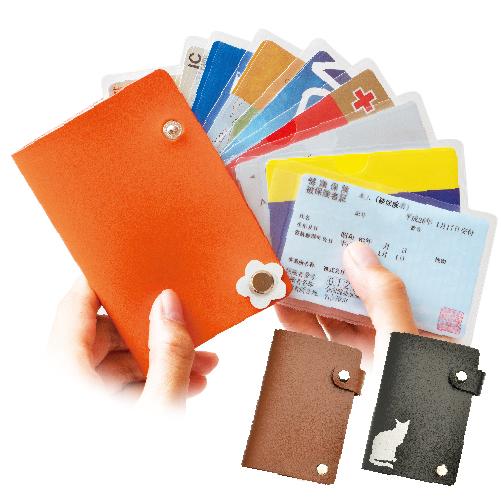 欲しいカードがすぐに見つかる パッと見つかるカードケース 国際ブランド 購買