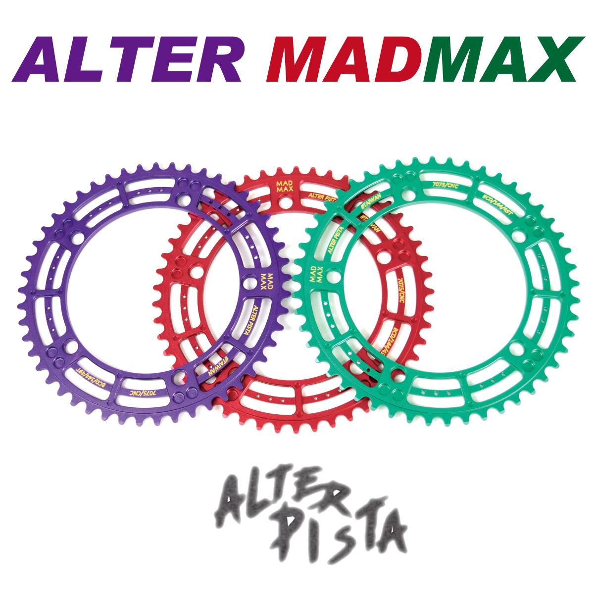 アルター チェーンリング ハロウィーンカラー マッドマックス ALTER CHAINRING MADMAX HALLOWEEN ピスト 自転車