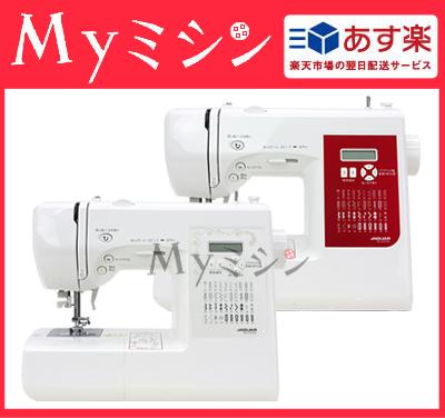 ジャガーミシン「NC-5101W/NC-5101R」【5年保証】