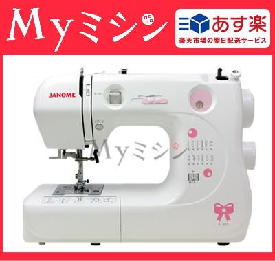 ジャノメミシン 「E-003」【あす楽】【5年保証】