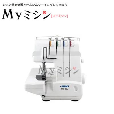 ポイント2倍【DVD付】JUKIミシン「MO-50eN」【5年保証】