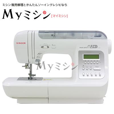 商い 日本産 コンピューターミシン シンガーミシン 5年保証 モナミヌウプラスSC200