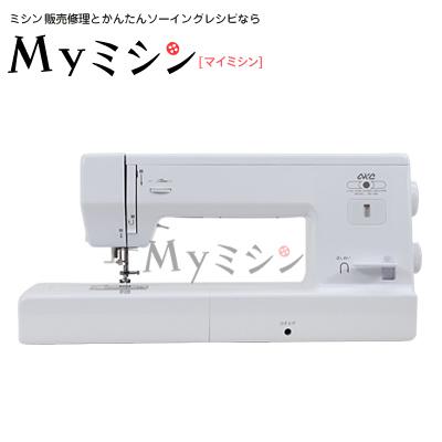 太糸立台付き★アックスヤマザキ「ロングアームミシンBB-986」【5年保証】