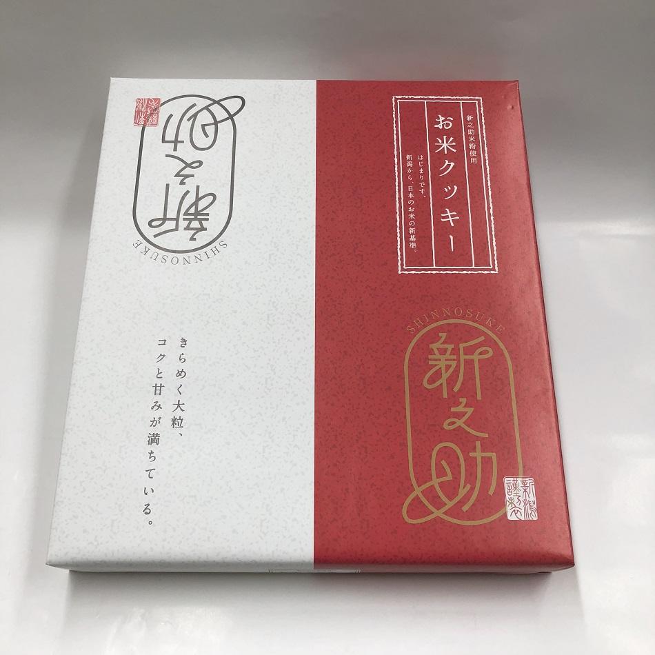 買収 新ブランド米新之助を使用 日本未発売 新之助 お米クッキー 新潟 30枚入