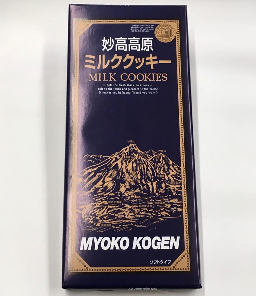 当店一番人気 地名入りのソフトクッキー妙高高原ミルククッキー 大人気! 新潟 18枚入 妙高高原ミルククッキー