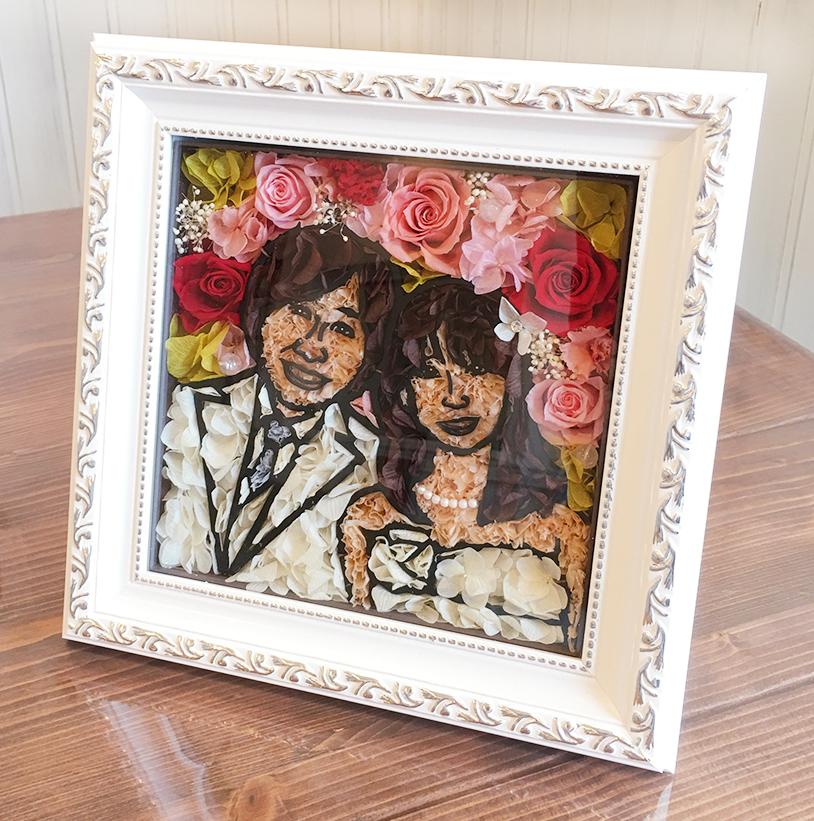 結婚式 ウェルカムボード 似顔絵フラワー 額縁 プリザーブドフラワー 結婚 お祝い プレゼント カップル