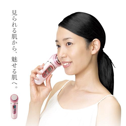 温冷美顔器 KOIZUMI コイズミ KBE-1620/P KBE1620 |送料無料 化粧ノリ 化粧のり 保湿 エステ 毛穴 HOT COOL セルフ 乾燥