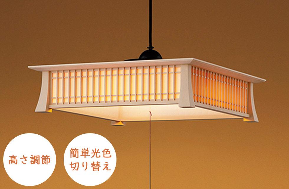 コイズミ照明 LEDペンダント BP17770 【送料無料】