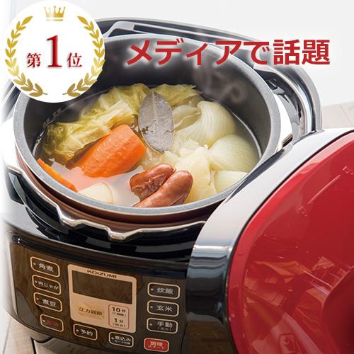 電気圧力鍋!料理初心者に使いやすいおすすめランキング【1