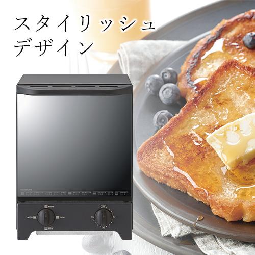 オーブントースター コイズミ KOS-1021 ブラック  送料無料 おしゃれ シンプル デザイン コンパクト スリム 縦 ミラーガラス 省スペース トースト 2枚