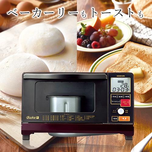 ベーカリートースター KOIZUMI(コイズミ)   送料無料 ホームベーカリー おしゃれ トースト パン ピザ 朝食 食育 レシピブック 自動 手作り パン ワイド 調理家電 1200W