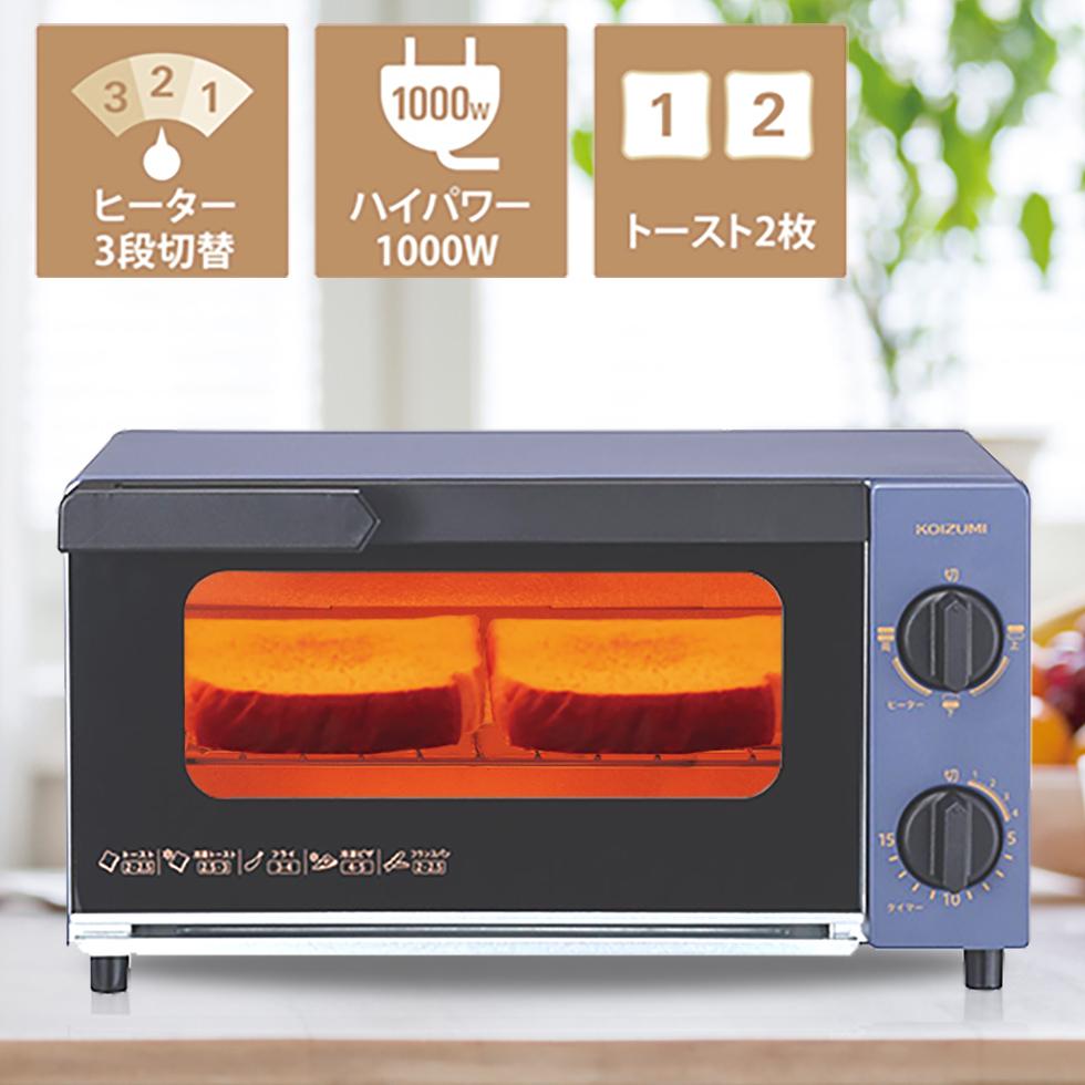 おしゃれなネイビー色のトースター♪ \スタイリッシュな藍色♪/トースター オーブントースター コンパクト コイズミ (KOS-1032)   一人暮らし 小型 おしゃれ 1000W 2枚 上下ヒーター3段階 切替 メッシュ網 横型 トースト オーブン パン焼き器 トレー付き 美味しい ふっくら あたため おすすめ 簡単操作 KOIZUMI