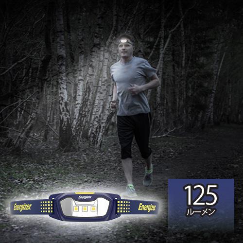 夜のジョギング ランニング 自転車 犬の散歩に便利なコンパクトヘッドライト 2019年製 コンパクトスポーツヘッドライト エナジャイザー HDCS22 懐中電灯 お中元 Energizer 犬 サイクリング ブルー 頭につけてハンズフリー 新作通販 散歩 ライト