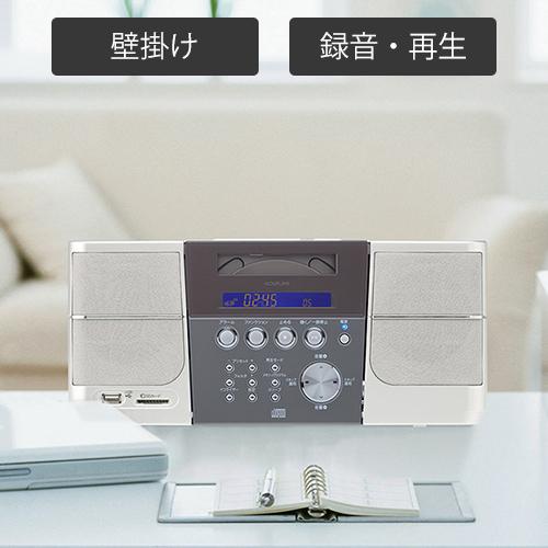 CDプレイヤー コンパクト 薄型 コイズミ(SDD-4340) | 送料無料 AMラジオ 録音 mp3 CD 再生 USB メモリ SDカード ワイドFM タイマー録音 SDD4340 KOIZUMI