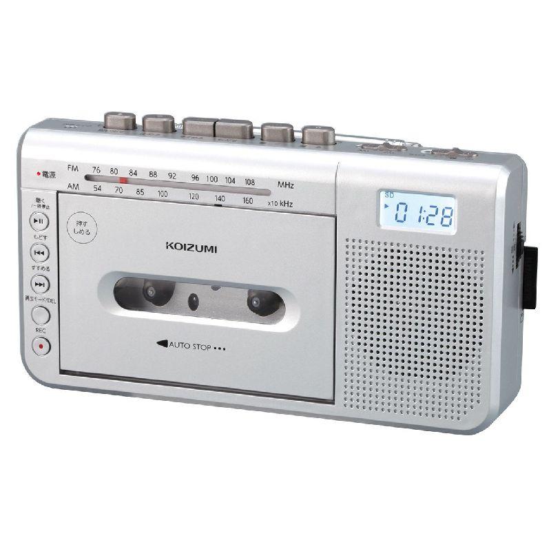 コイズミ モノラルラジカセ シルバー SDD-1750 | 送料無料 カセットテープ SD MP3 SDカード ラジオ 防災 AM FM 日本語表示 簡単操作 使いやすい カセット テープ おすすめ ワイドFM