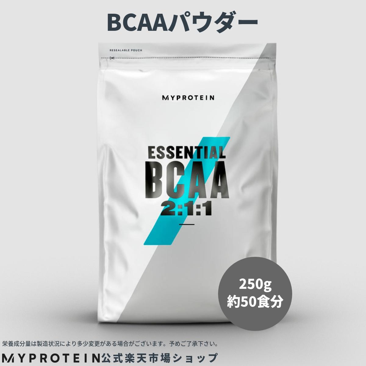 マイプロテイン 公式 【MyProtein】 BCAA 2:1:1 (分岐鎖アミノ酸) 250g 約50食分| サプリメント サプリ パウダー EAA アミノ酸 バリン ロイシン スポーツサプリ ダイエットサプリ アルギニン カルニチン ピーチ ピーチマンゴー エクステンド xtend
