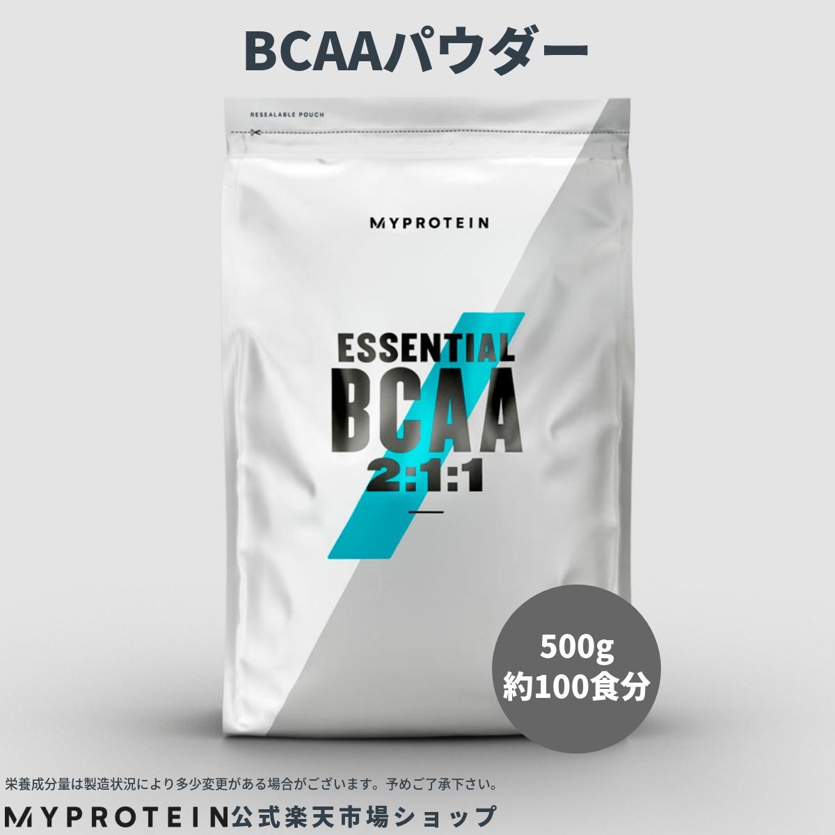 マイプロテイン 公式 【MyProtein】 BCAA 2:1:1 (分岐鎖アミノ酸) 500g 約100食分| サプリメント サプリ パウダー EAA アミノ酸 バリン ロイシン スポーツサプリ ダイエットサプリ アルギニン カルニチン ピーチ ピーチマンゴー