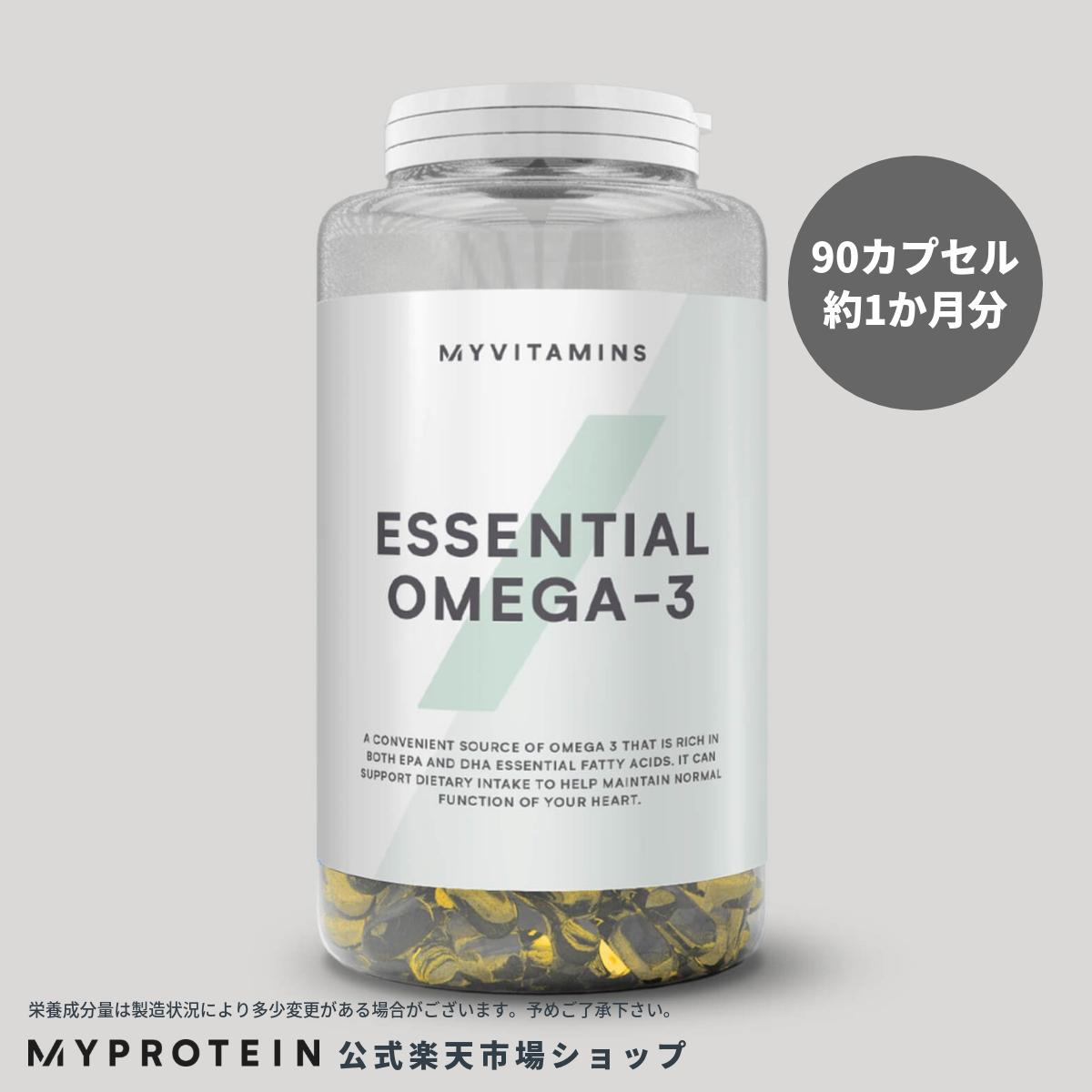 マイプロテイン 公式 【MyProtein】 オメガ3 90カプセル 約1ヶ月分| サプリメント サプリ DHA EPA オメガ 亜麻仁油 フィッシュオイル 必須脂肪酸 栄養補助 健康サプリ ダイエットサプリ ダイエットサプリメント 【楽天海外直送】