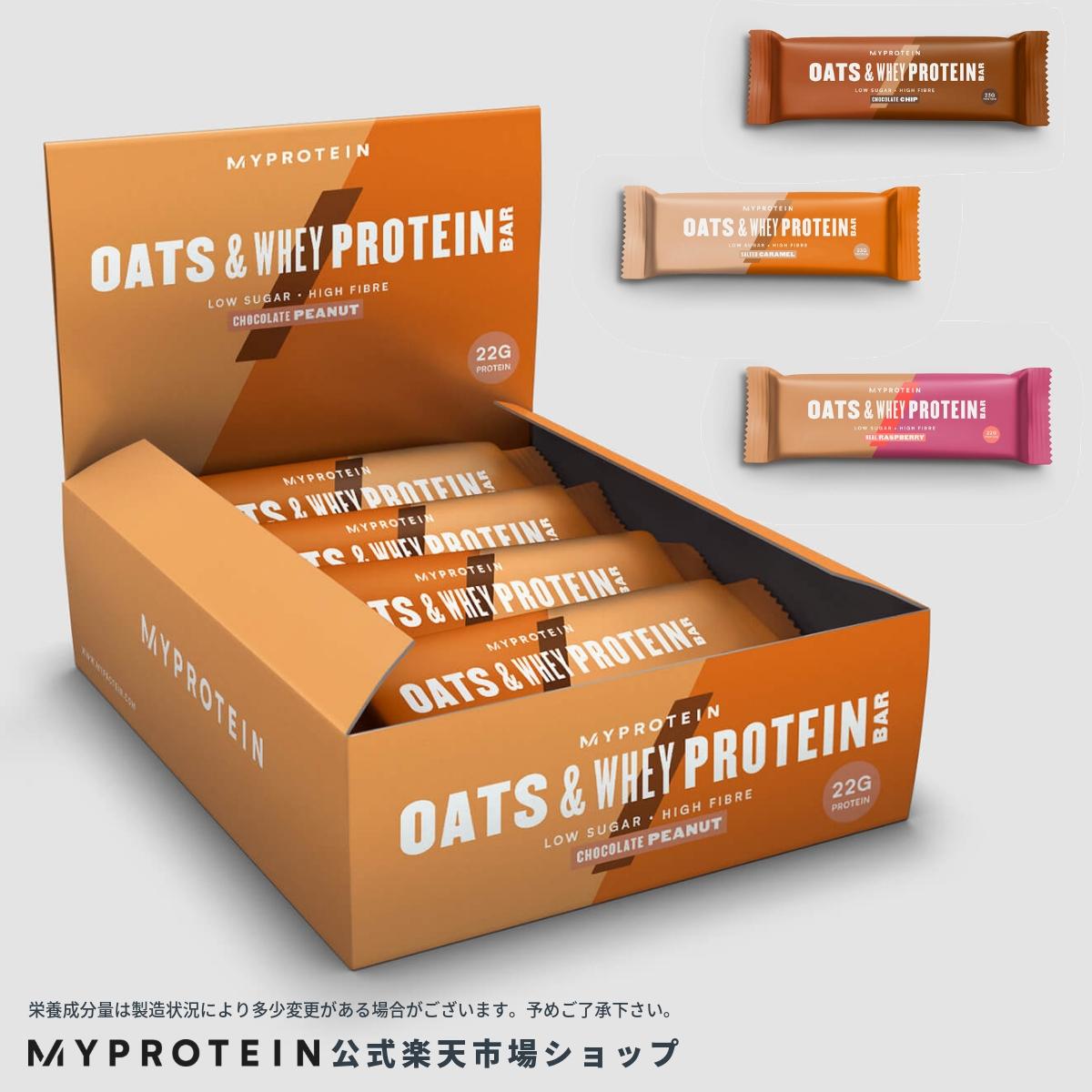 マイプロテイン 公式 【MyProtein】 オーツ&ホエイ プロテインバー 18個入| プロテインバー プロテインスナック 低カロリー 高たんぱく 食物繊維 フラップジャック