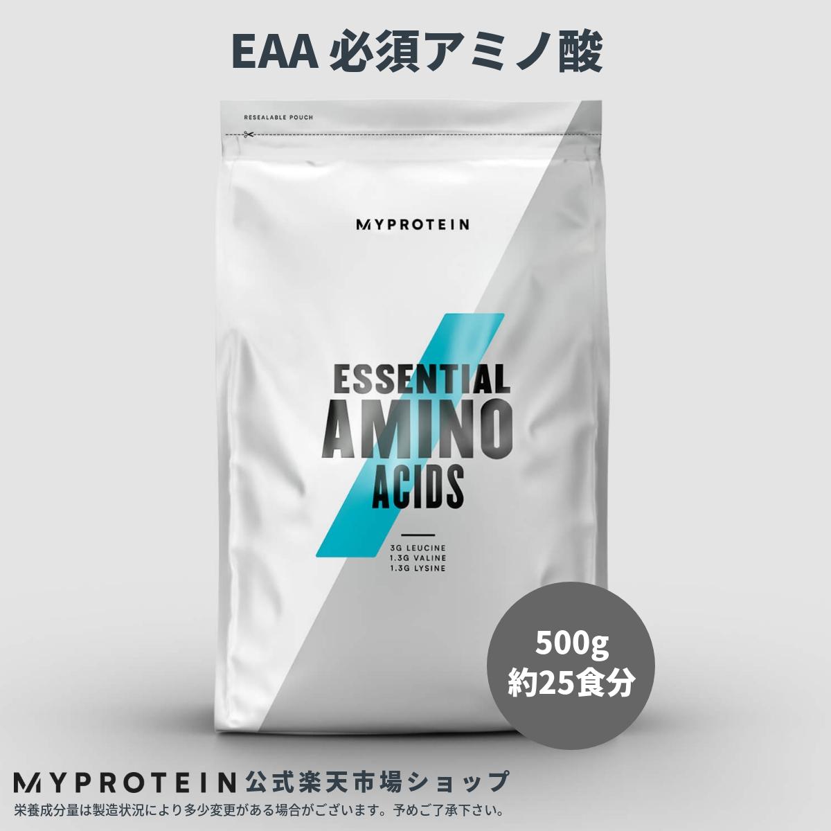 マイプロテイン 公式 【MyProtein】 EAA 必須アミノ酸 500g 約25食分| サプリメント サプリ BCAA アミノ酸 あみの酸 バリン ロイシン イソロイシン 燃焼系 スポーツサプリ ダイエットサプリ【楽天海外直送】