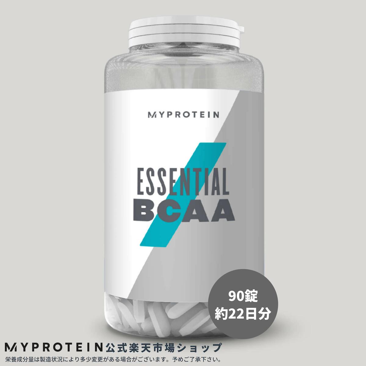 マイプロテイン 公式 【MyProtein】 BCAA 90錠 約22日分| サプリメント サプリ 錠剤 タブレット EAA BCAA アミノ酸 バリン ロイシン イソロイシン スポーツサプリ ダイエット アルギニン カルニチン