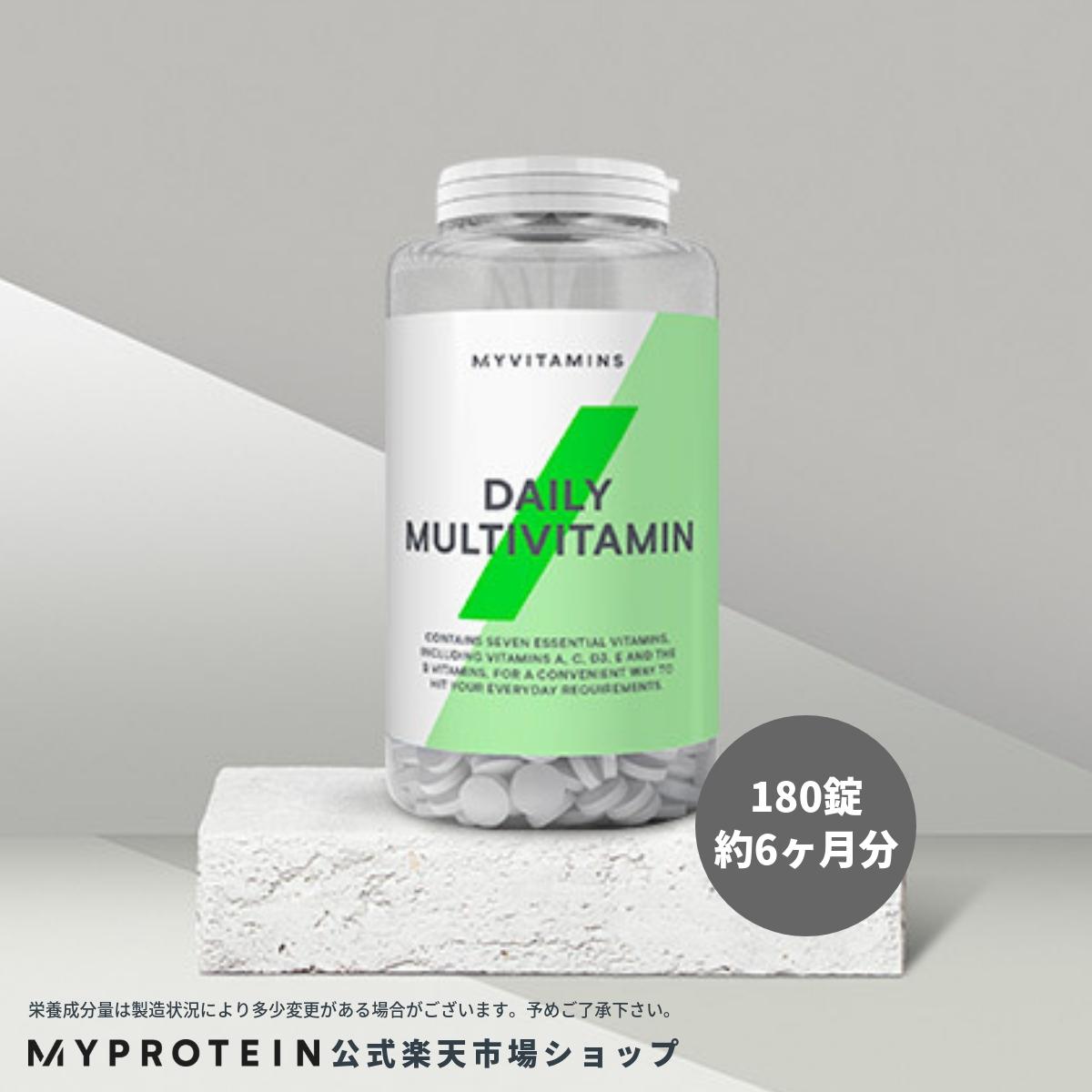 マイプロテイン 公式 【MyProtein】 デイリー ビタミン 180錠 約6ヶ月分| サプリメント サプリ タブレット マルチビタミン ビタミン ビタミンA ビタミンE ビタミンC ビタミンD 健康サプリ ミネラル 栄養補助食品【楽天海外直送】