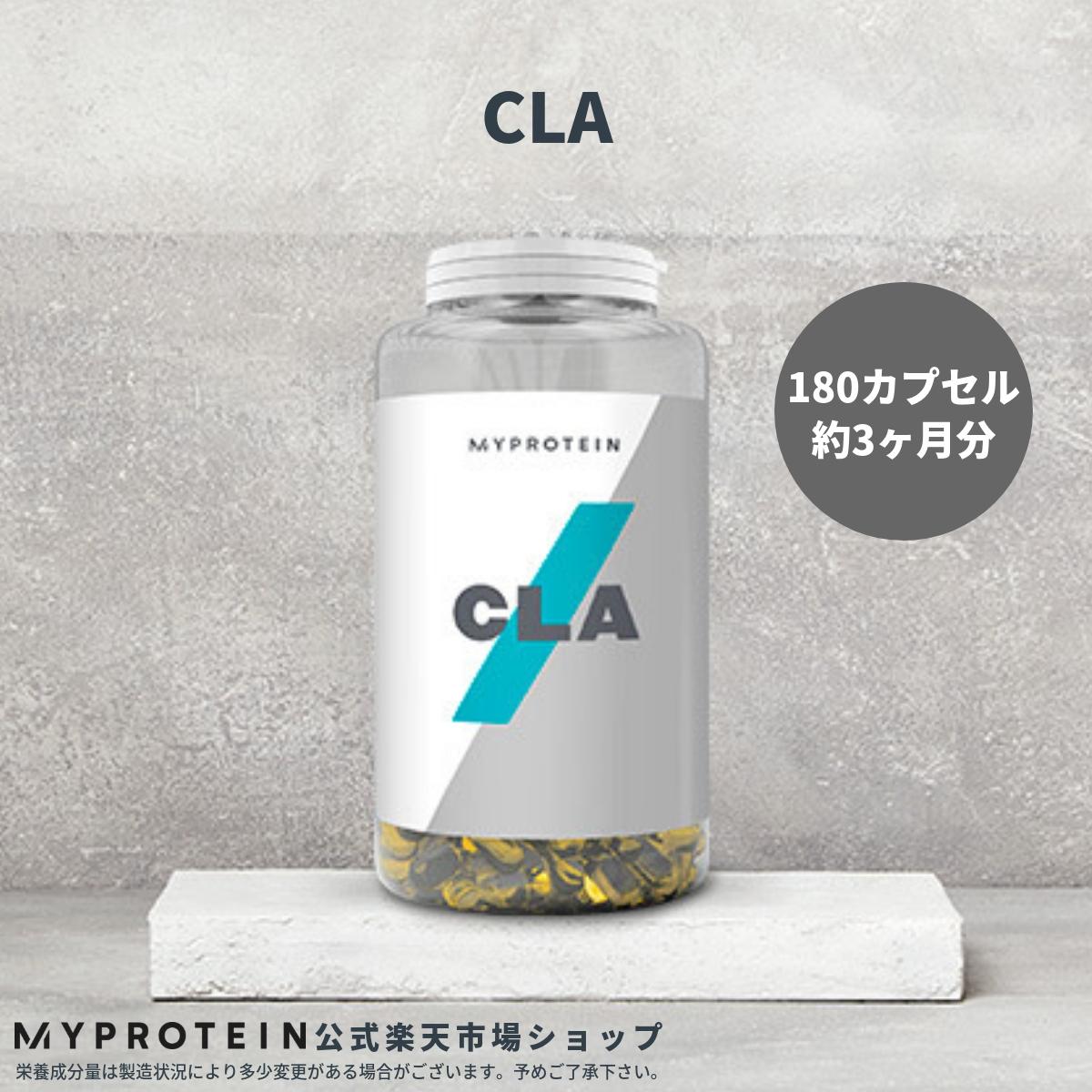 マイプロテイン 公式 【MyProtein】 CLA (共役リノール酸)  180カプセル 約3ヶ月分【海外直送】