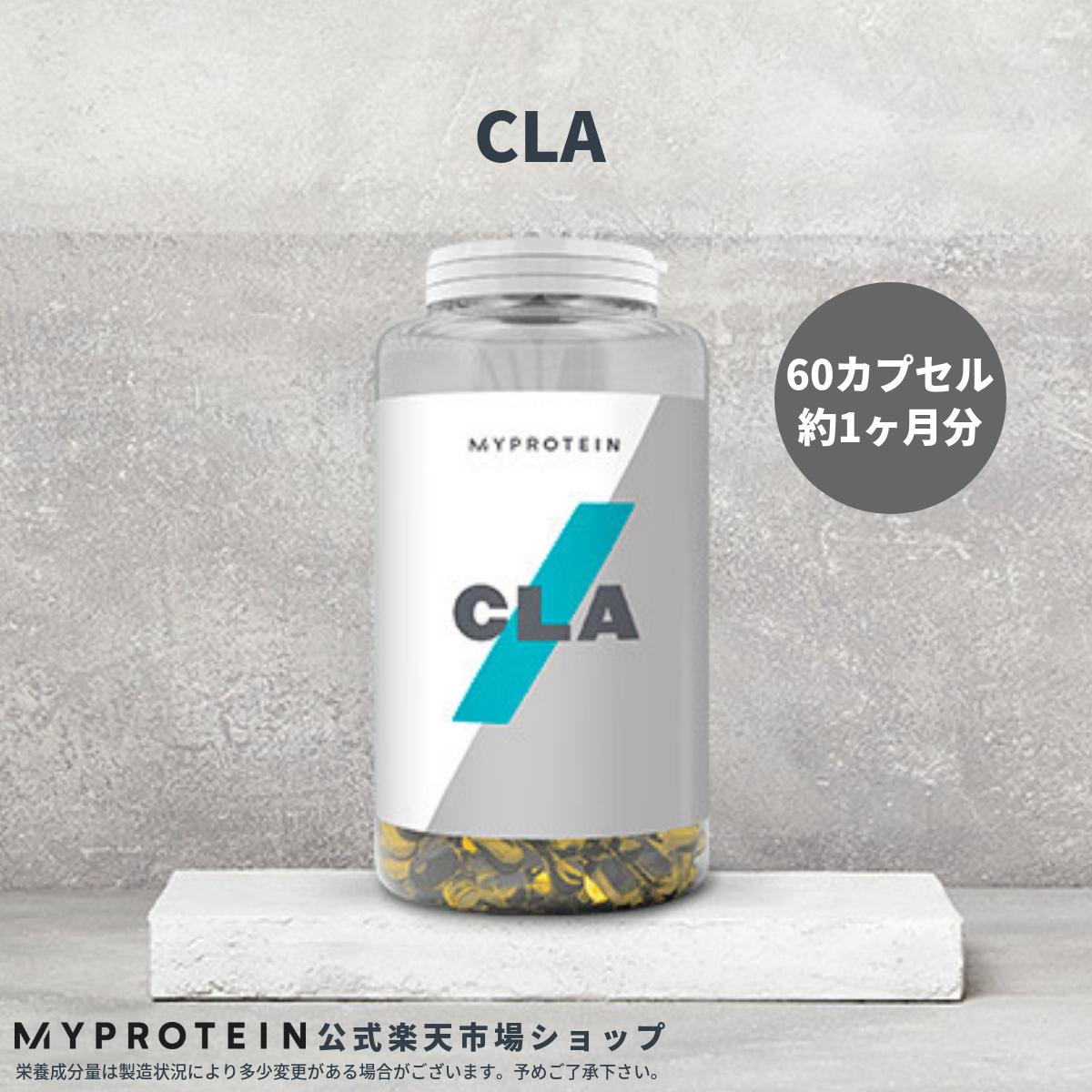 マイプロテイン 公式 【MyProtein】 CLA (共役リノール酸) 60カプセル 約1ヶ月分【海外直送】