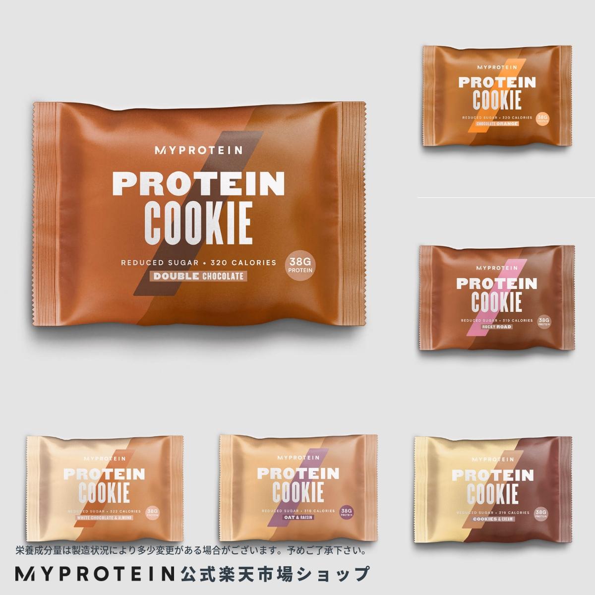 マイプロテイン 公式 【MyProtein】 プロテイン クッキー 12個入| プロテインバー プロテインスナック 低糖質 糖質制限 低糖 低脂肪 高たんぱく チョコ バニラ ベイクドチョコ【楽天海外直送】