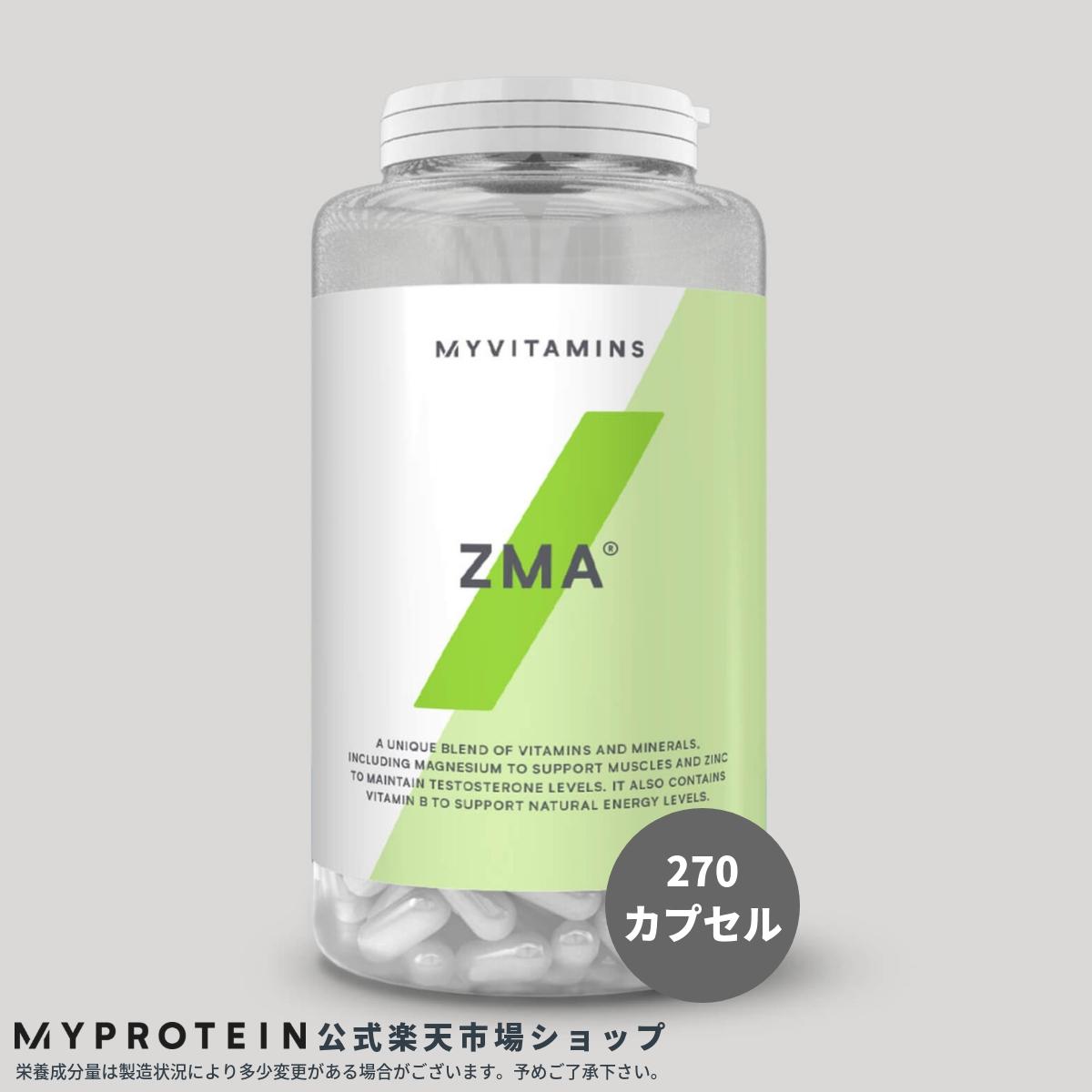 マイプロテイン 公式 【MyProtein】 ZMA 270カプセル 135日分| サプリメント サプリ 亜鉛 マグネシウム ビタミンB 栄養補助食品 栄養補助 スポーツサプリ スポーツサプリメント リカバリー 代謝【楽天海外直送】