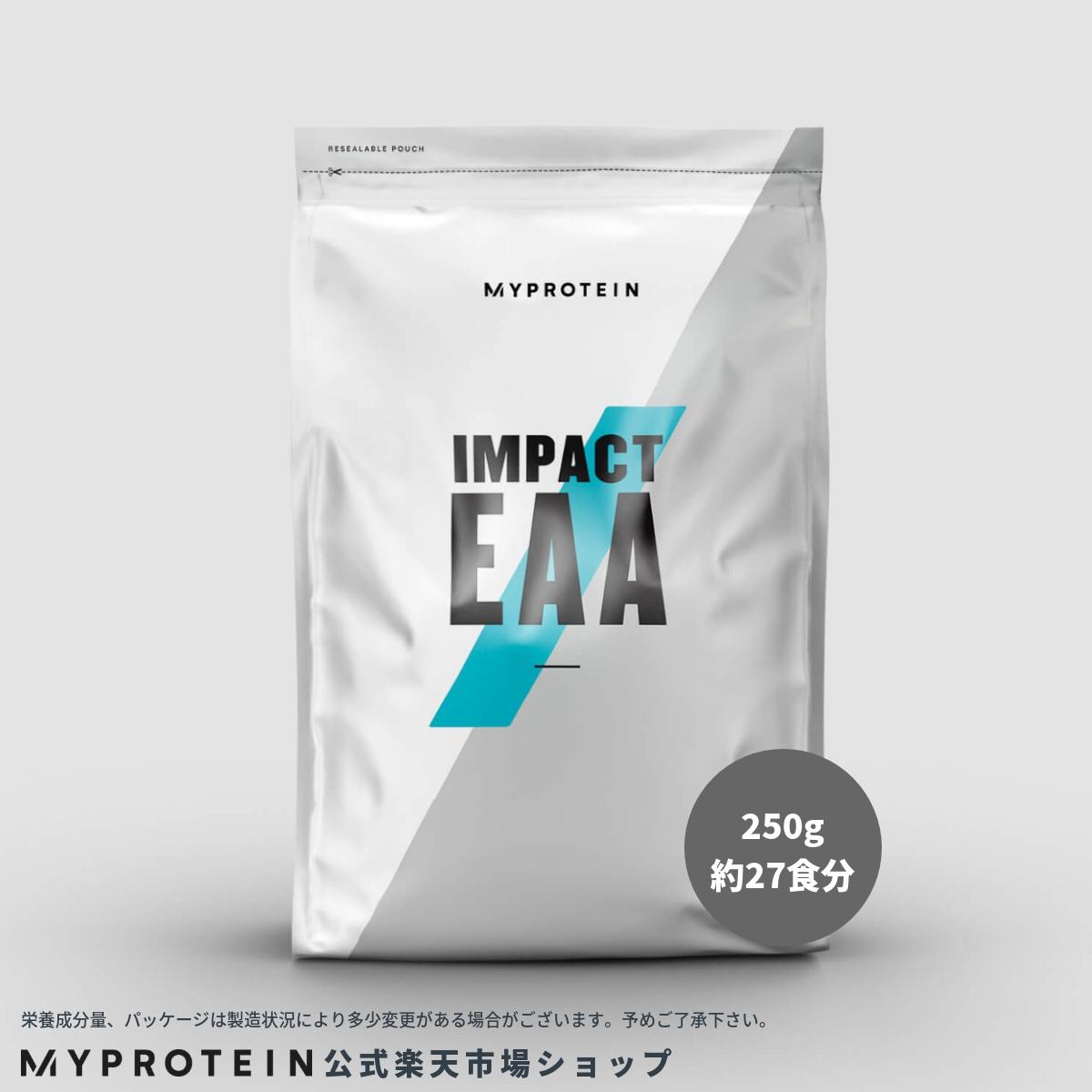 マイプロテイン 公式 【MyProtein】Impact EAA 250g 約27食分| サプリメント サプリ BCAA アミノ酸 あみの酸 バリン ロイシン イソロイシン 燃焼系 スポーツサプリ ダイエットサプリ【楽天海外直送】