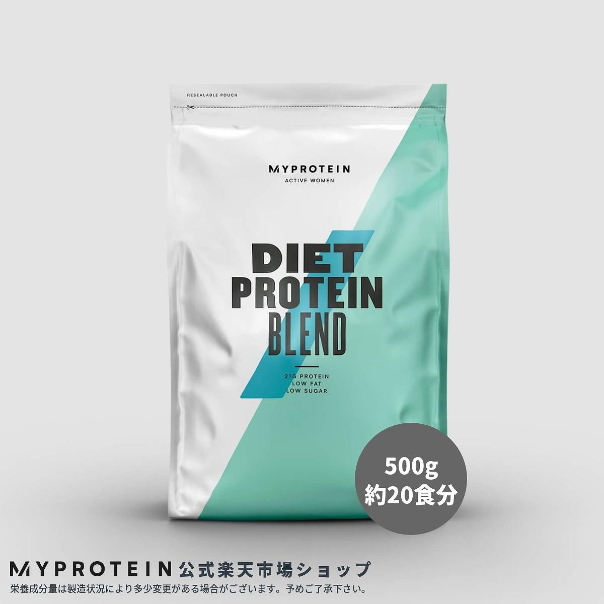 《最安値に挑戦中》高品質 低価格の自社製品をイギリスから直送 トレーニングのお供に ホエイプロテイン グルタミン 低脂肪 CLA 送料込 ビタミン 女性 プロテインダイエット 約20食分 マイプロテイン プロテイン ダイエット ブレンド MyProtein 公式 日本最大級の品揃え 海外通販 500g