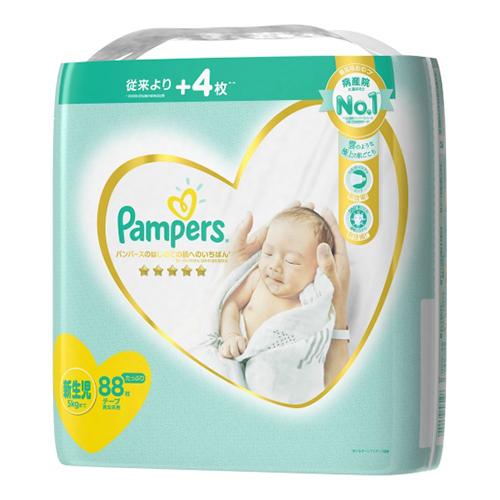 雲のような極上の肌ごこち 紙おむつ 新作 4902430900126 送料込 100%品質保証 PG はじめての肌へのいちばん ウルトラジャンボ パンパース 88枚入 新生児
