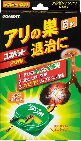 蟻用 あり アリ 駆除剤 アリの巣退治 迅速な対応で商品をお届け致します 4987115351103 金鳥 6個入 低廉 大日本除虫菊 コンバット KINCHO アリ用