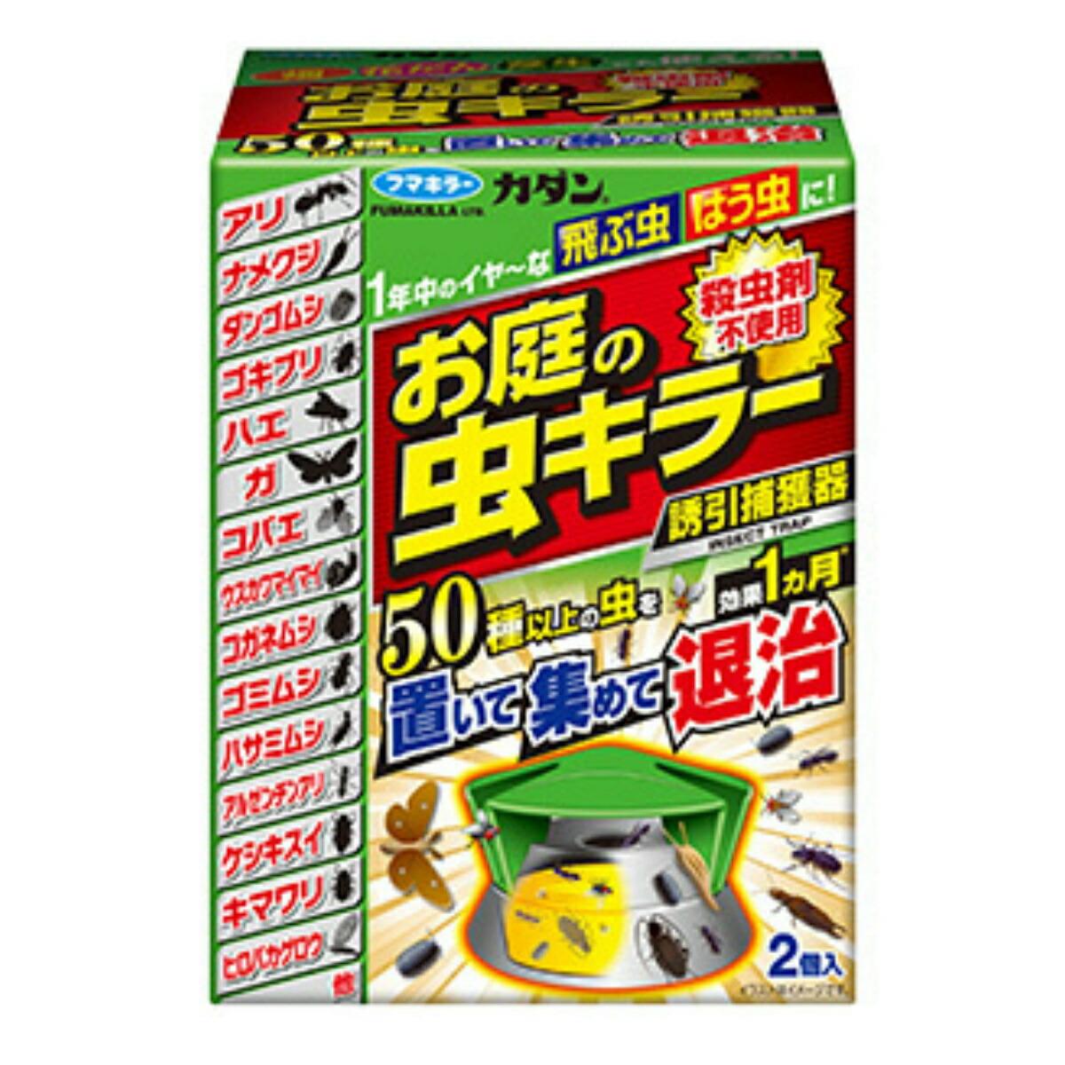 置いて集めて庭中の虫を退治 フマキラー カダン 誘引捕獲器 お庭の虫キラー 日時指定 2個入 SEAL限定商品