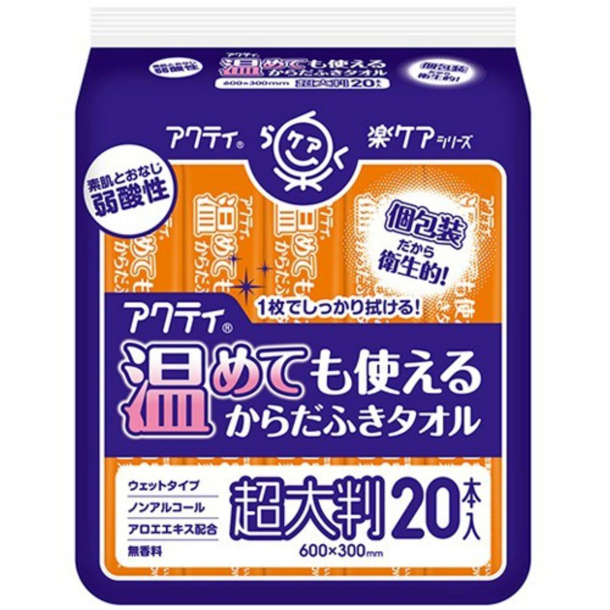 介護用ウエットティッシュ 4901750808051 日本製紙クレシア OUTLET SALE アクティ ラクケア 特売 個包装 1枚×20本入りパック 超大判 からだふきタオル 温めても使える