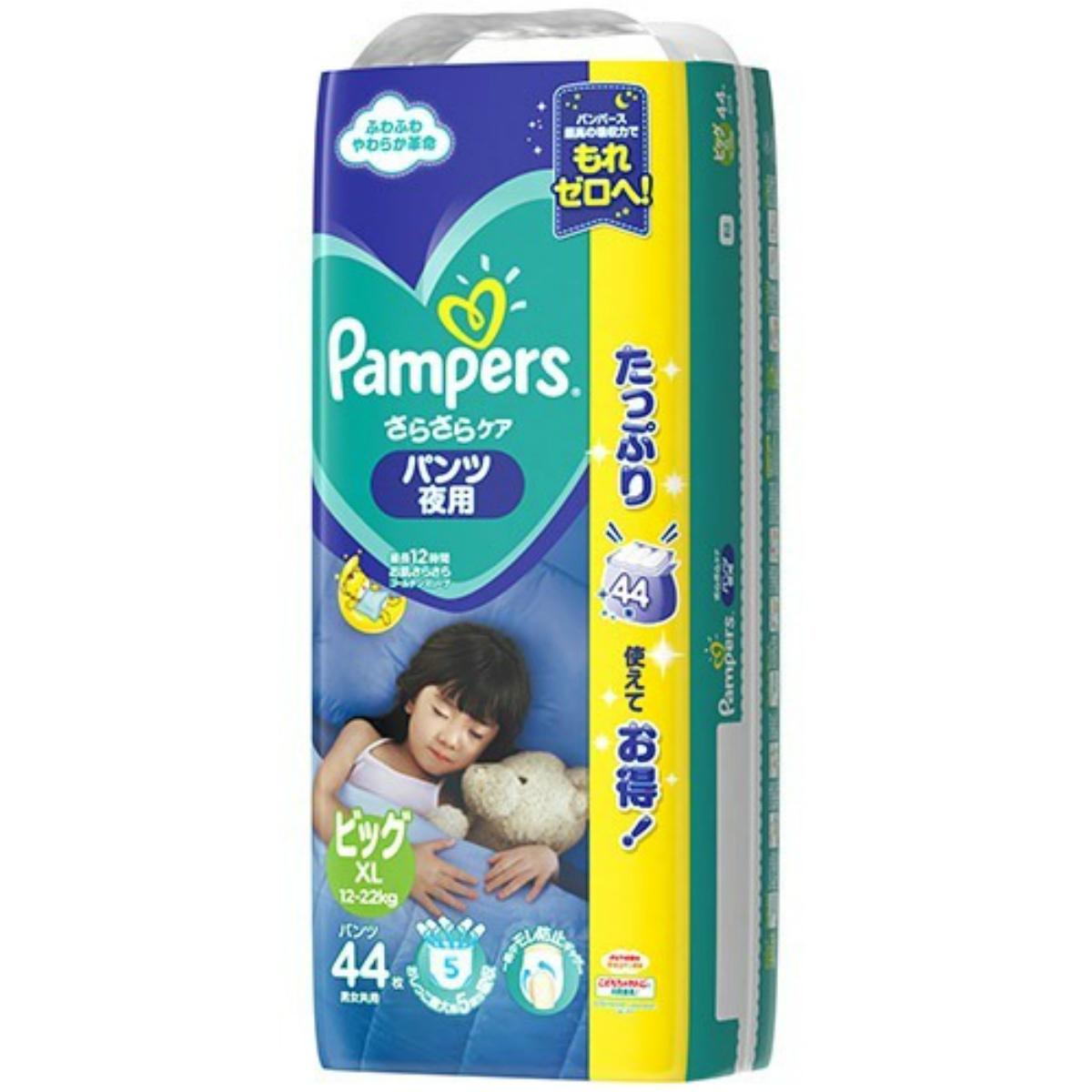 パンパース史上最高の製品革新を実現 4902430757478 PG まとめ買い特価 パンパース さらさらパンツ 44枚入 年末年始大決算 ビッグXL 12~22kg 夜用
