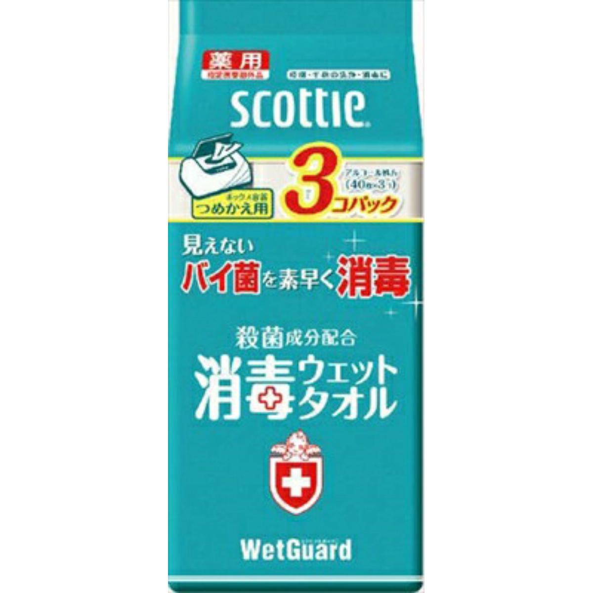 殺菌成分配合の消毒ウェットタオル クレシア おトク 卸売り スコッティ 薬用 消毒ウェットタオル つめかえ用 ウェットガード ボックス 40枚 3コパック