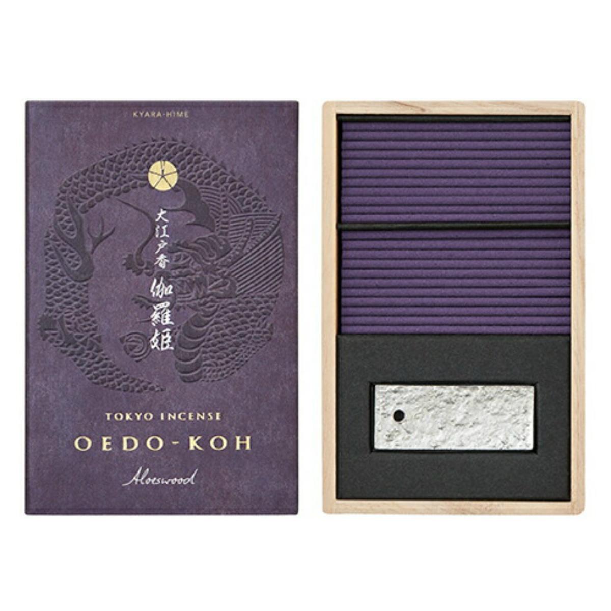 江戸の香りをコンセプトにしたお香です 卓抜 日本香堂 お香 インセンス 大江戸香 海外 伽羅姫 60本入 きゃらひめ