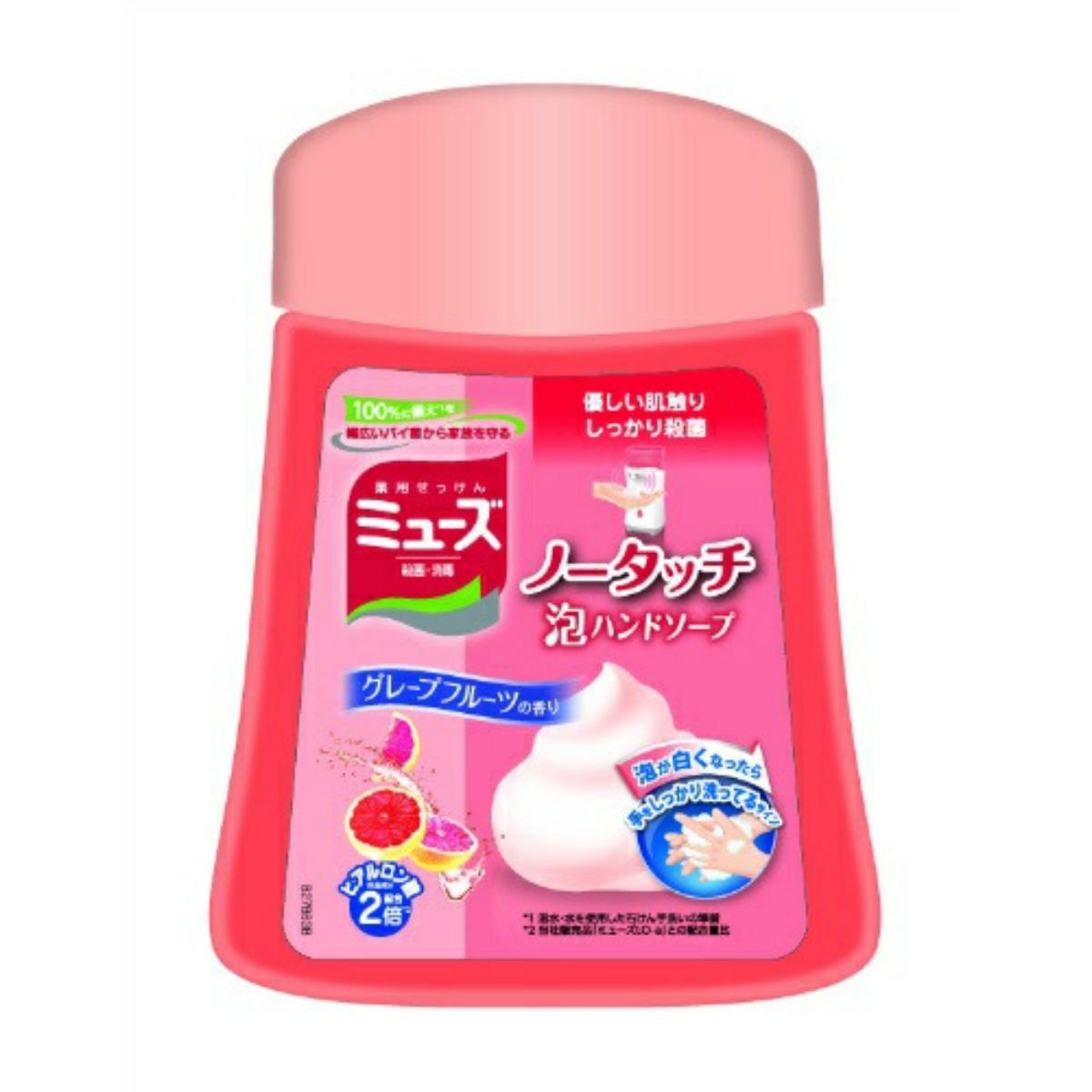 手をかざすだけで洗い1回分の泡が自動で 受注生産品 薬用 レキットベンキーザー お歳暮 ミューズ ノータッチ グレープフルーツの香り 250ml 泡ハンドソープ つめかえ